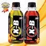 X_burn Carnitina Liquida 1100. Oferta +15 Unidades Gratis