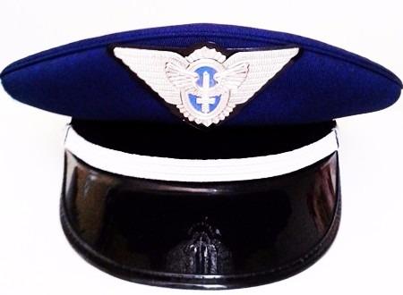 8757cbf98d89b Quepe Aeronáutica Masculino Sem Crachá (oficial) - R  79