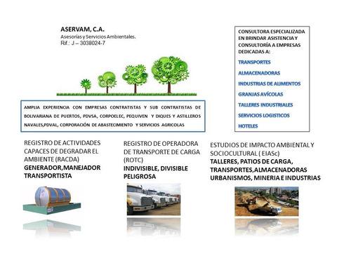 racda, rotc, estudios de impacto ambiental. consultora