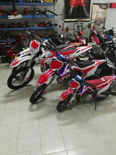 racing 300 beta
