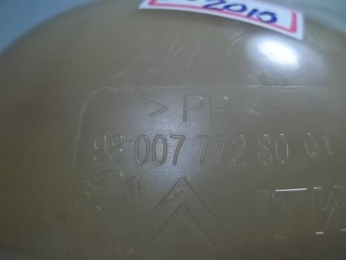 radiador peugeot reservatório