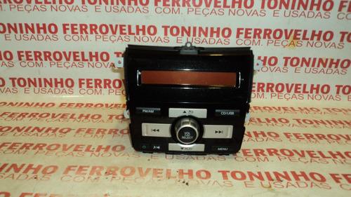 radio cd honda city 2010