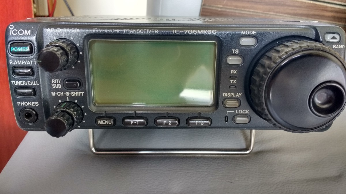 Rádio Icom Ic-706 Mk2g Com Dsp E Cabo De Separação
