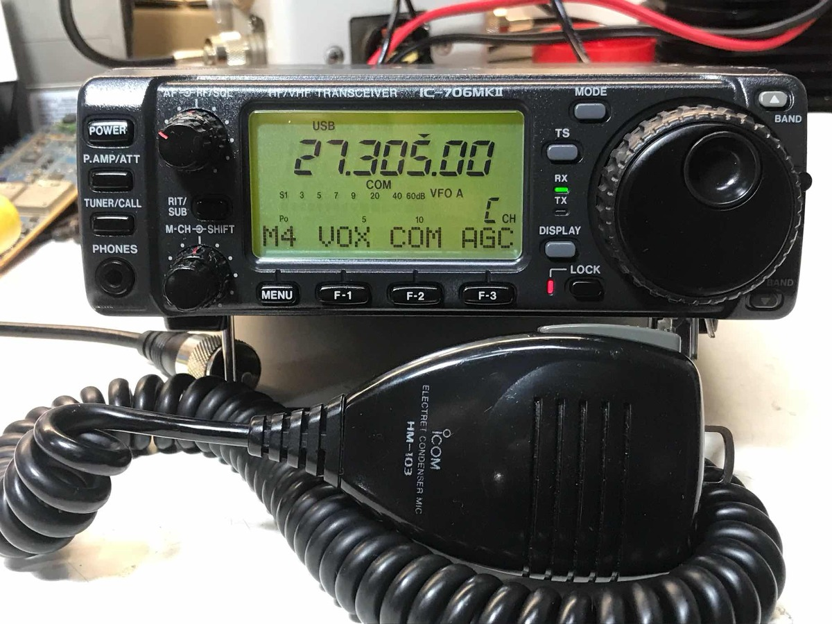 Radio Icom Ic-706mkii Hf 125w / Vhf 30w / Filtros Dsp  !! - $ 830 000