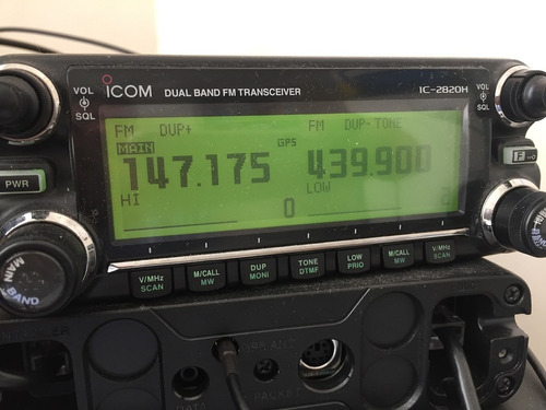 radio icom ic2820h ic-2820 vhf uhf