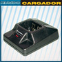 Cargador De Escritorio 110v Enchufe Estandar Motorola Visar