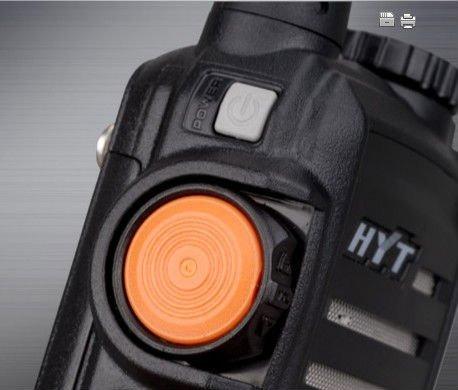 radiotelefono hyt 518 de 16 canales (hytera)