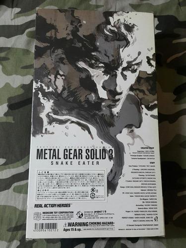 rah medicom toy metal gear solid 3 snake eater