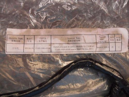 ramal de cables completo moto alcatraz md original