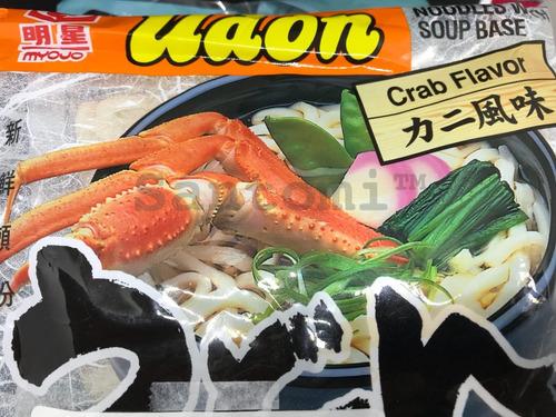 ramen- udon-tallarines pak facil, rapido y rico!