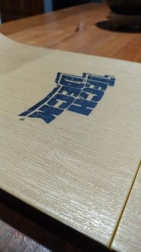 rampa techdeck fingerboard