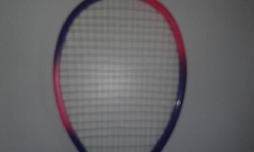 raqueta dunlop