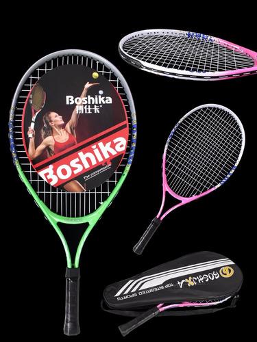 raqueta para tenis de campo de 23. con envío gratis