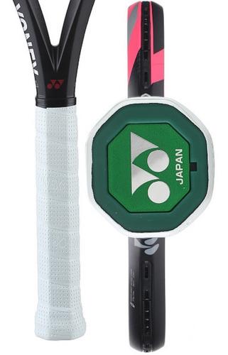 raquetas de tenis yonex ezone lite 270 gramos