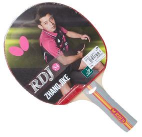 a5dbda4de Raquete Ittf - Raquetes em Tênis de Mesa no Mercado Livre Brasil