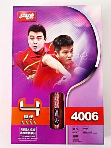 raquete tenis mesa dhs classineta wang hao hurricane e g888