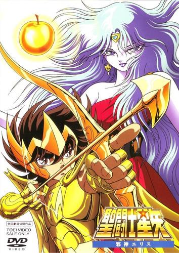raro poster cavaleiros do zodíaco original japonês toei 1987