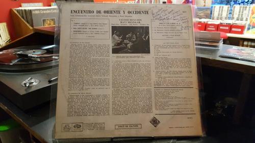 ravi shankar & yehudi menuhin encuentro lp disco vinilo ex+