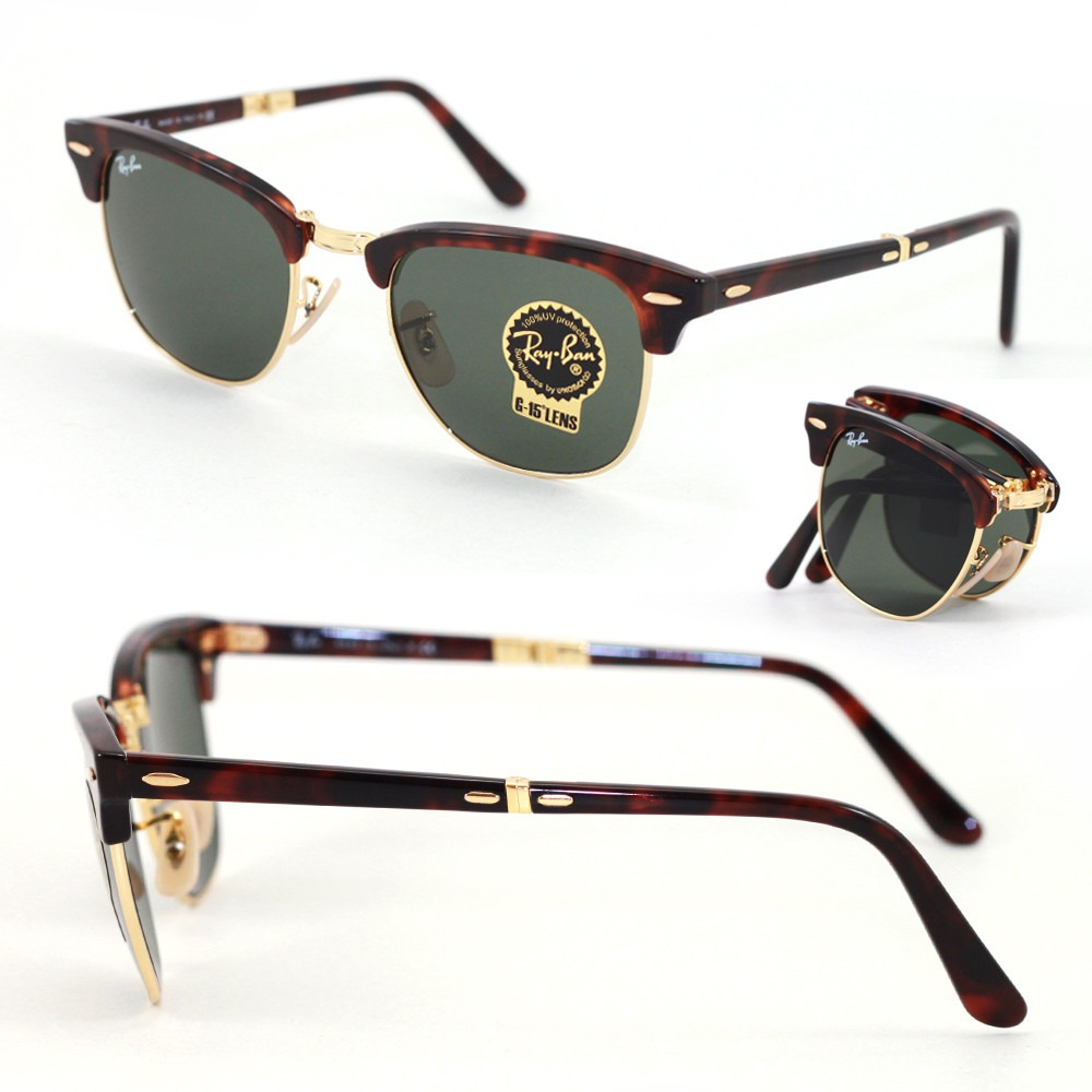 gafas ray ban clubmaster square rb4190