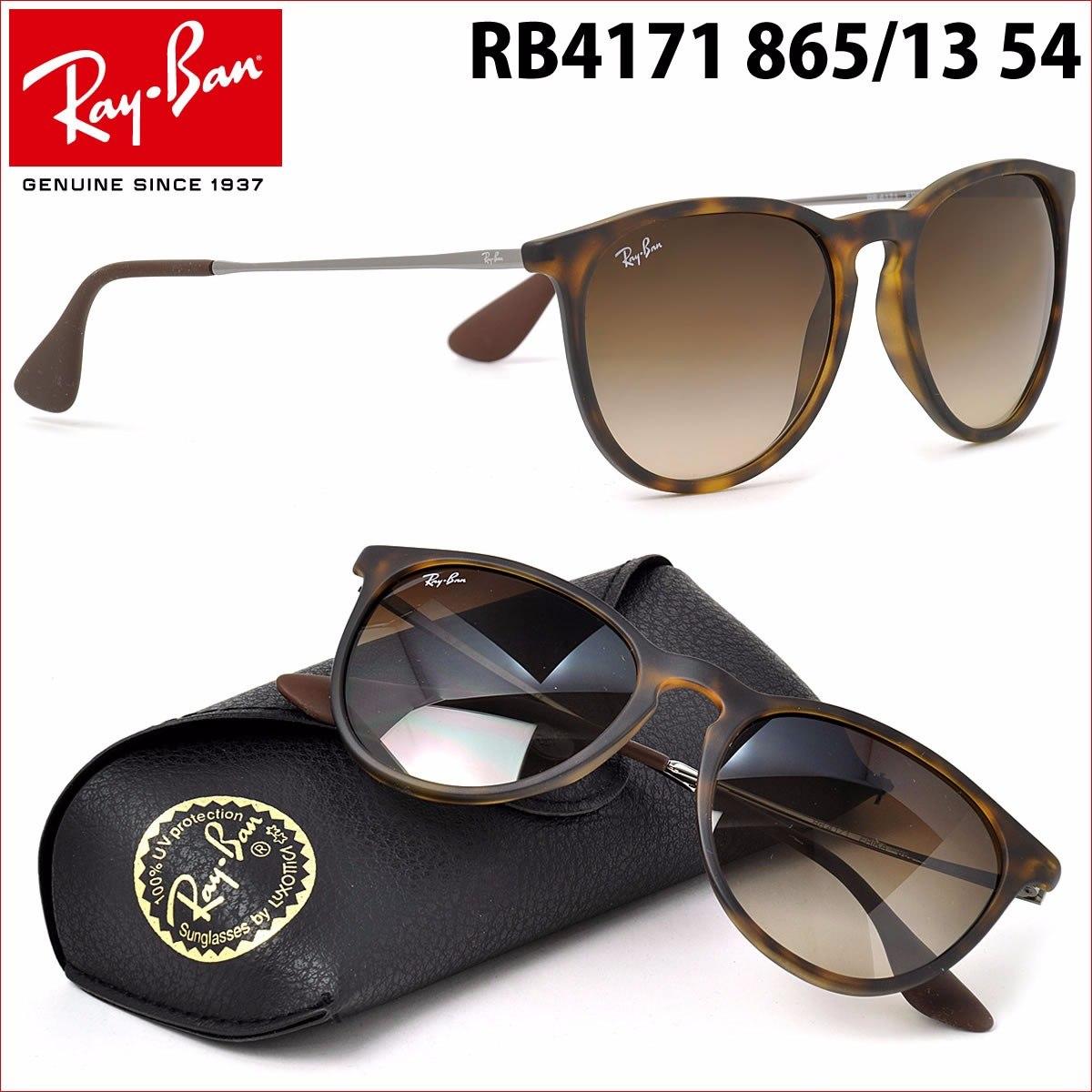 Ray Ban Erika Carey 4171 865 13 -   1.679,99 en Mercado Libre 9a23ed1f3d