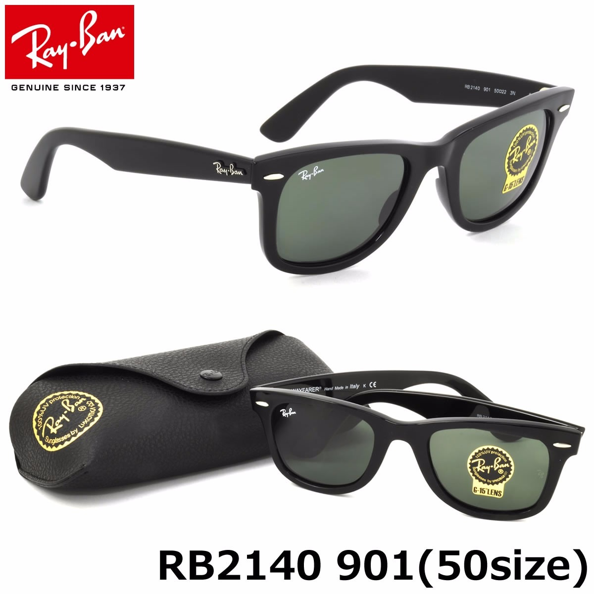 2a317c73b ... best ray ban rb2140 901 wayfarer 54mm marco negro lente verde c. cargando  zoom.