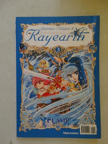 rayearth n° 3! jbc setembro 2001!
