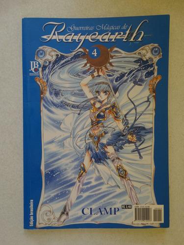 rayearth n° 4! jbc outubro 2001!
