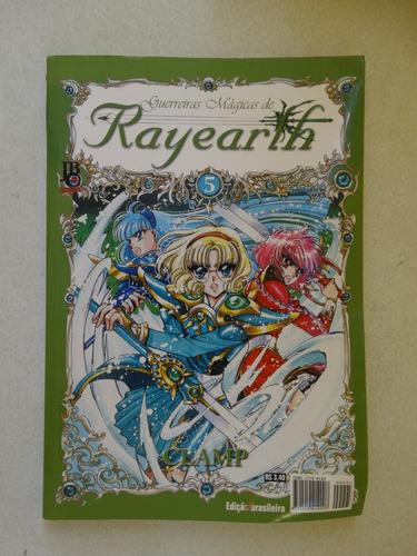 rayearth n° 5! jbc novembro 2001!