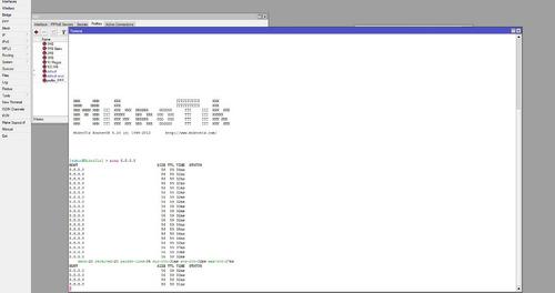 rb mikrotik router os level 6