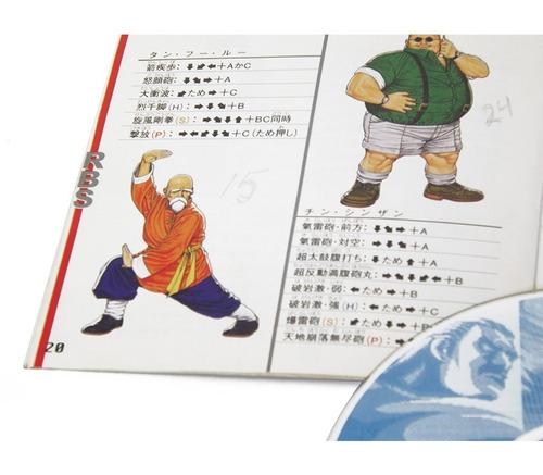real bout fatal fury special jogo original sega saturn japan