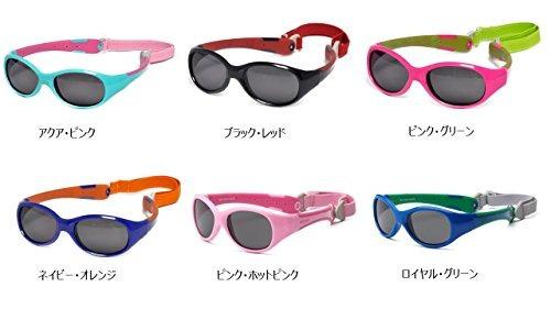 Real De Pequen Shades Bebe Sol Nino Kids Para Explorer Gafas EHI2D9