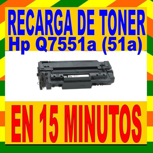 recarga de toner hp q7551a (51a) para m3027 m3035 p3005