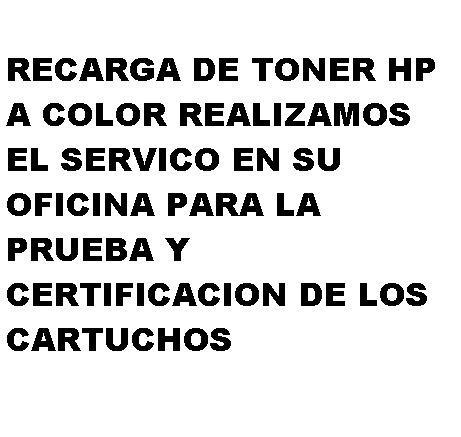 Recarga Hp Color Recarga Hp Color Recarga Hp Color - Bs. 50,00 en ...