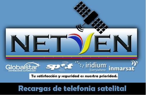 recarga y adquiere tu teléfono satelital aquí!!