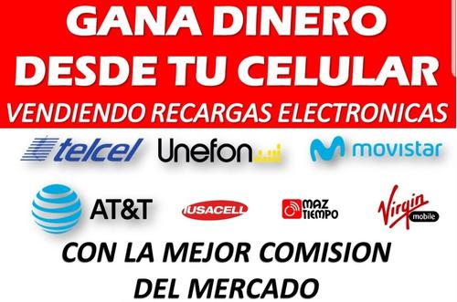 recargas electronicas 7% de comision