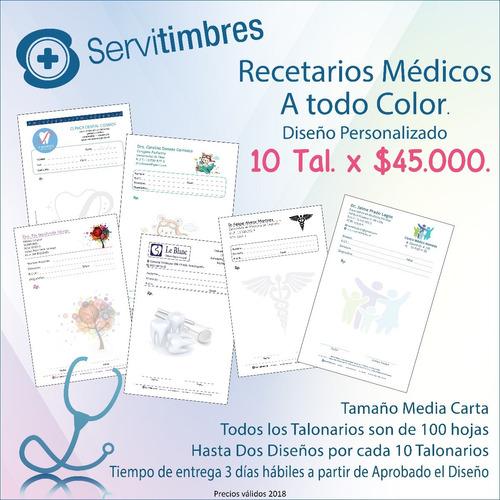 recetarios médicos personalizados. a todo color!!