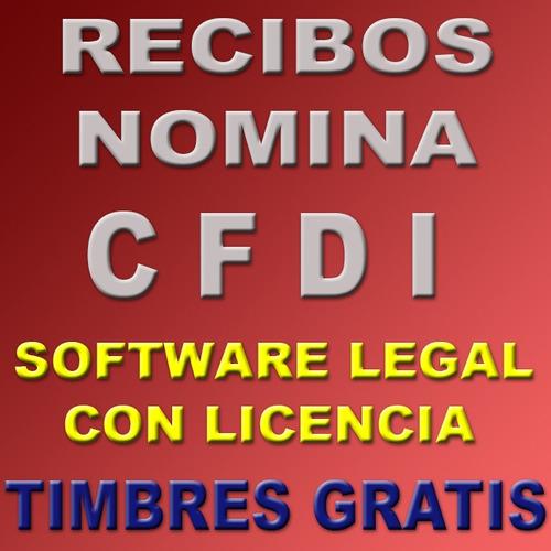recibos nomina cfdi con timbrado genera pdf y xml