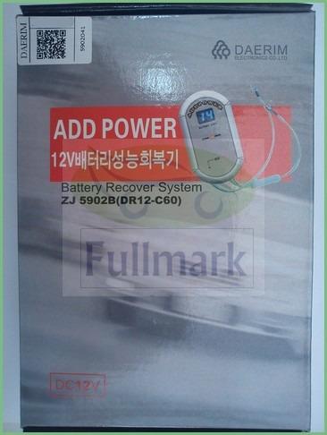 recuperador baterias, ahorro bencina, mejorador poder motor