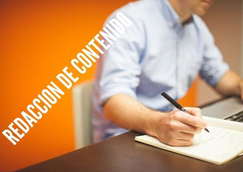 redacción de contenido creador de blog, paginas comerciales
