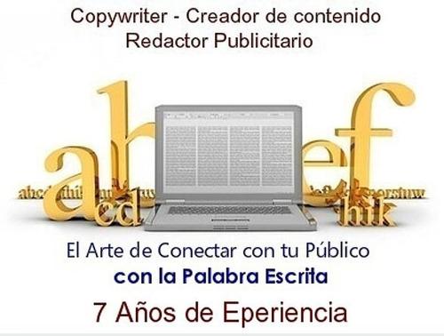 redactor publicitario web copywriter creador de contenido