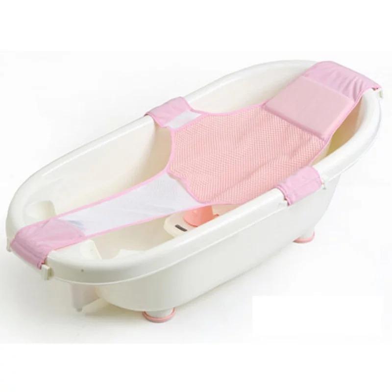 f93a3b3e0 rede banheira proteção bebê segurança banho rosa azul. Carregando zoom.
