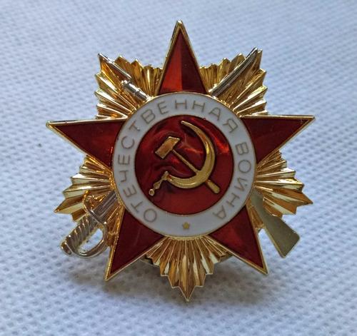 reedición condecoración orden gran guerra patria rusia urss