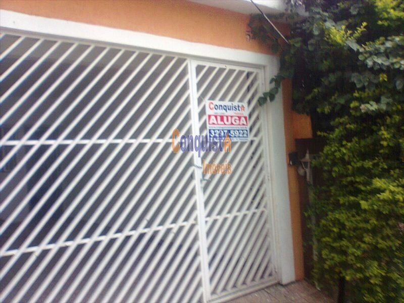 ref.: 162600 - casa em sao paulo, no bairro vila clementino - 2 dormitórios