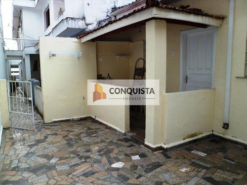 ref.: 229200 - casa em sao paulo, no bairro vila clementino - 1 dormitórios