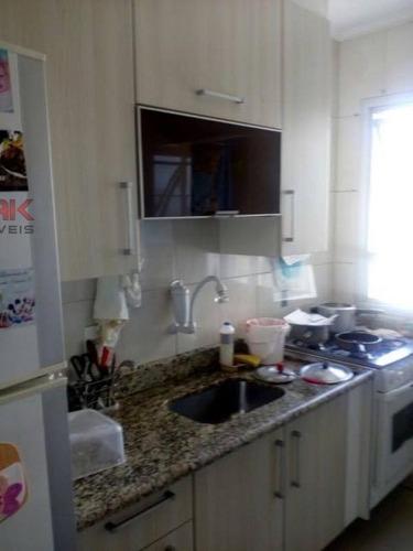 ref.: 2404 - apartamento em jundiaí para venda - v2404