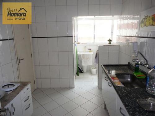 ref.: 2504 - apartamento em sao paulo, no bairro higienopolis - 2 dormitórios