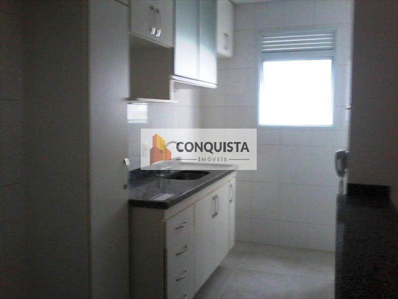 ref.: 264400 - apartamento em sao paulo, no bairro mirandopolis - 2 dormitórios