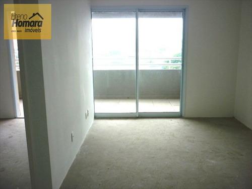 ref.: 3221 - apartamento em sao paulo, no bairro barra funda - 1 dormitórios