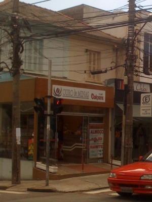 ref.: 368 - casa comercial em jundiaí para venda - v368