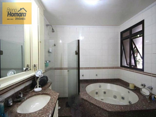 ref.: 5659 - apartamento em sao paulo, no bairro higienopolis - 4 dormitórios